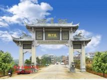 农村石牌坊大门的意义及作用