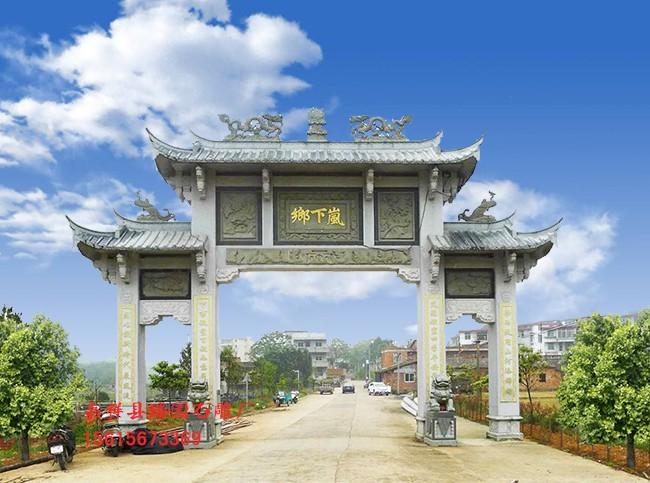 黑龙江石牌坊古建筑石雕牌坊新农村村口石牌门