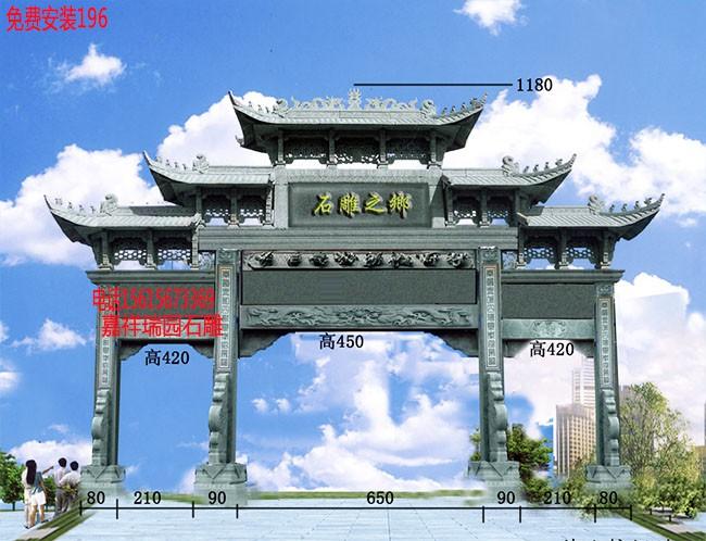 广东石牌坊