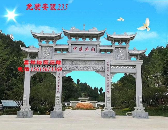 江西农村牌坊