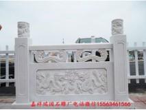 十个知名度最高的汉白玉栏杆图片