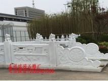 汉白玉栏杆栏板的图片雕刻样式分类大全